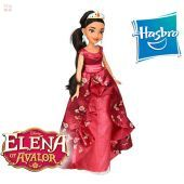 Disney Elena de Avalor - Vestido Real - Hasbro