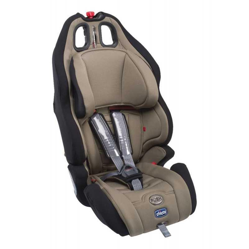 Asiento para auto para bebés y niños - Chicco - Neptune Brown 79079-48