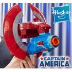 Nerf Capitan America Assembler Gear Marvel Avengers Infinity War - Hasbro