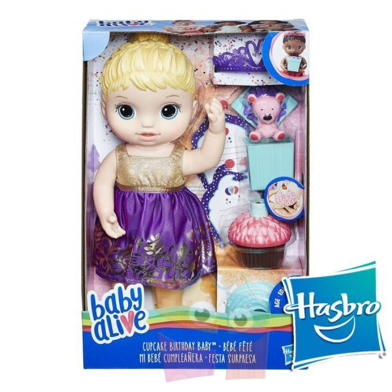 Muñeca Baby Alive Mi Bebe Cumpleañera - Hasbro - Rubia