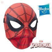 Mascara Retactil Spider Man Homecoming - Hasbro