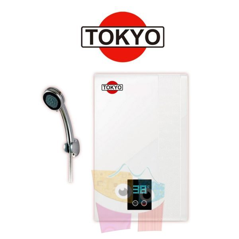 Radio Portatil Boombox Naranja - Tokyo - ELTBB89UNA