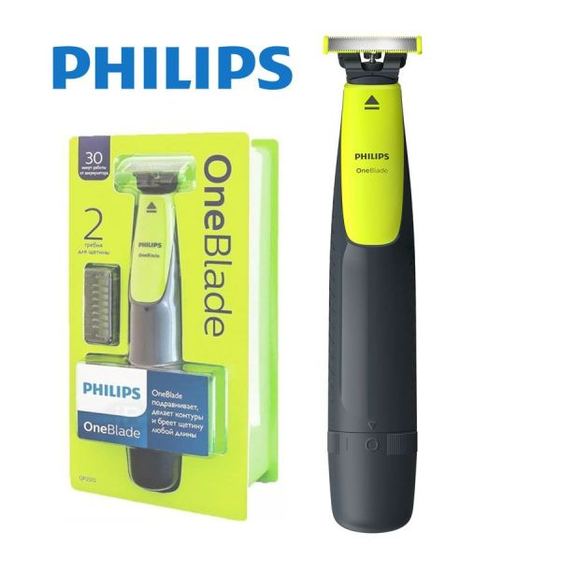Afeitadora - Philips - OneBlade QP2510/10