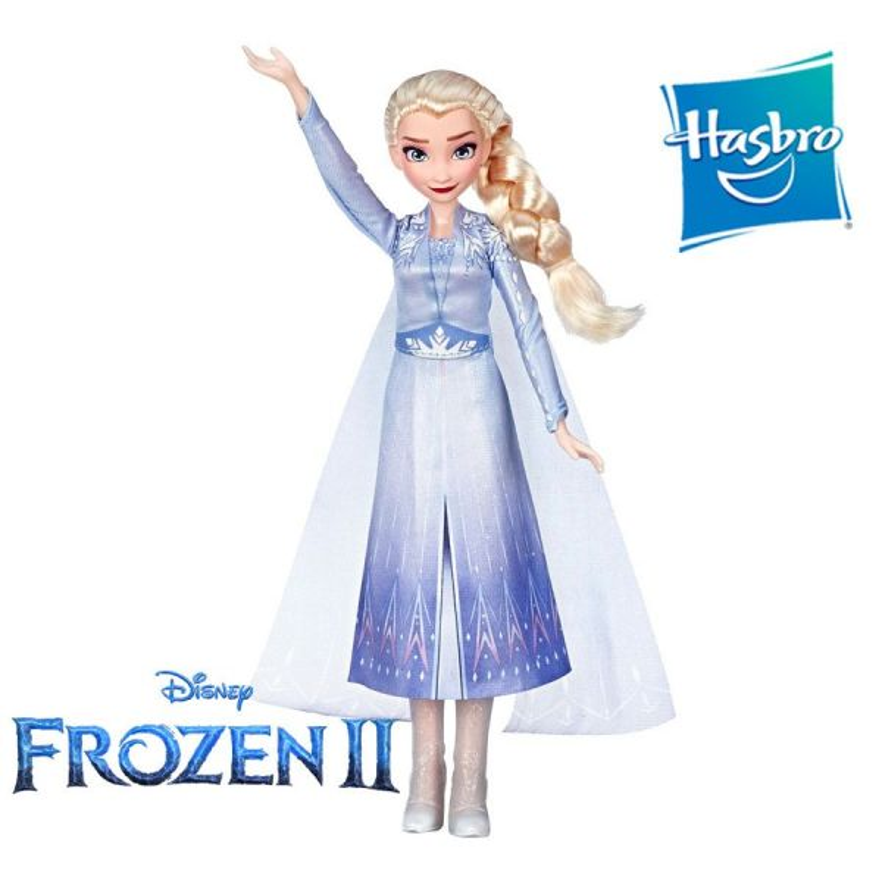 Anna Cantante Luminosa - Disney Frozen 2 - Hasbro