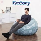 Sofa Puff Inflable - 1,12 x 1,12 x 0,66 Mtrs - Bestway - Azul + Inflador