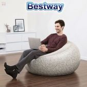 Sofa Puff Inflable - 1,12 x 1,12 x 0,66 Mtrs - Bestway - Tostado + Inflador