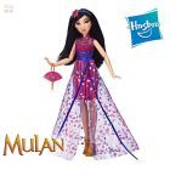 Muñeca Mulan - Style Series - Disney Princess - Hasbro