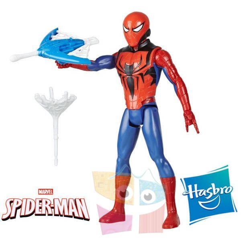 Muñeco Spider-Man Blast Gear 30 cms con Accesorio - Hasbro - Titan Hero - Marvel Avengers