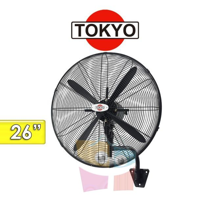 Ventilador Industrial de Pared - Tokyo - VETOKPAI26-AR - 26 Pulgadas