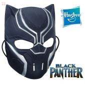 Mascara Black Panther - Hasbro