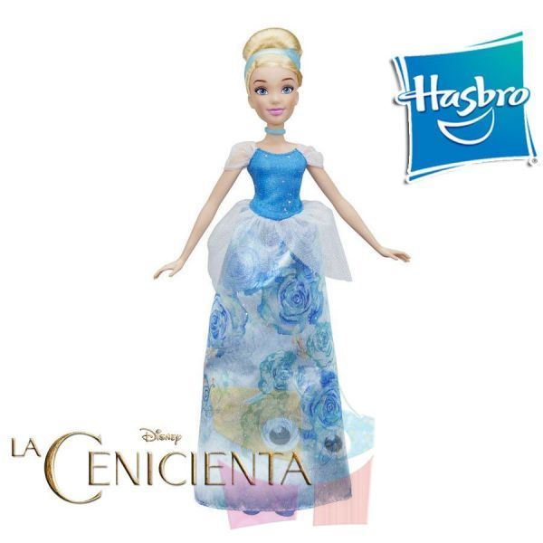 Muñeca Cenicienta Royal Shimmer Disney Princess - Hasbro