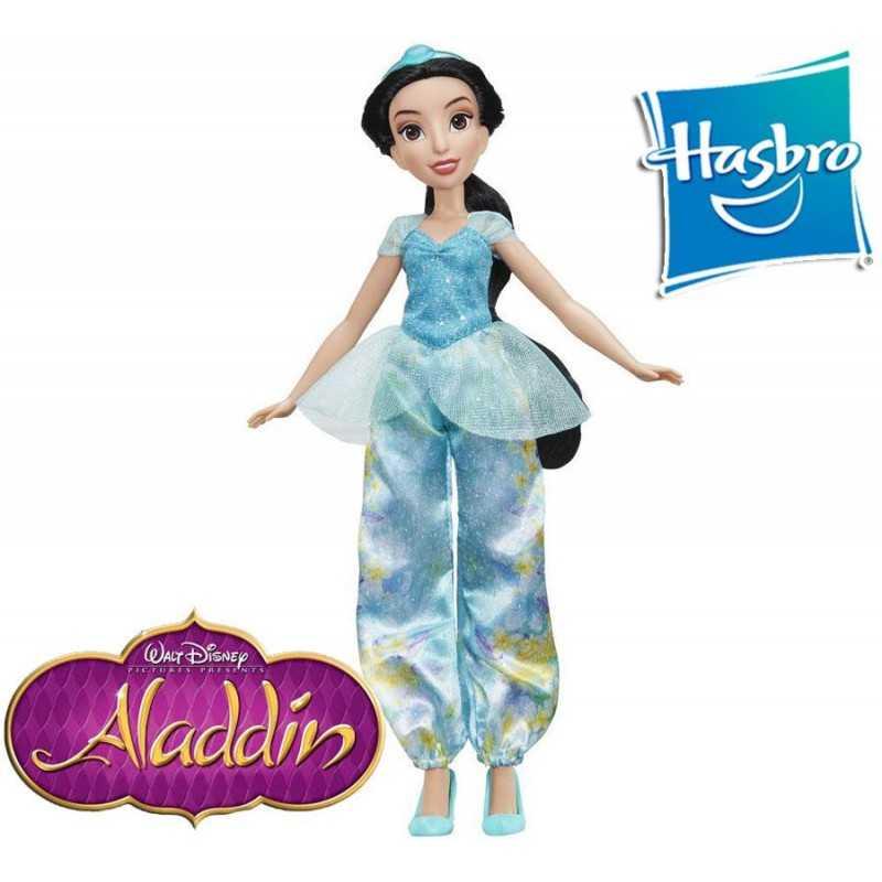 Muñeca Jasmín Royal Shimmer Disney Princess - Hasbro