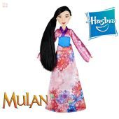 Muñeca Mulán Royal Shimmer Disney Princess - Hasbro
