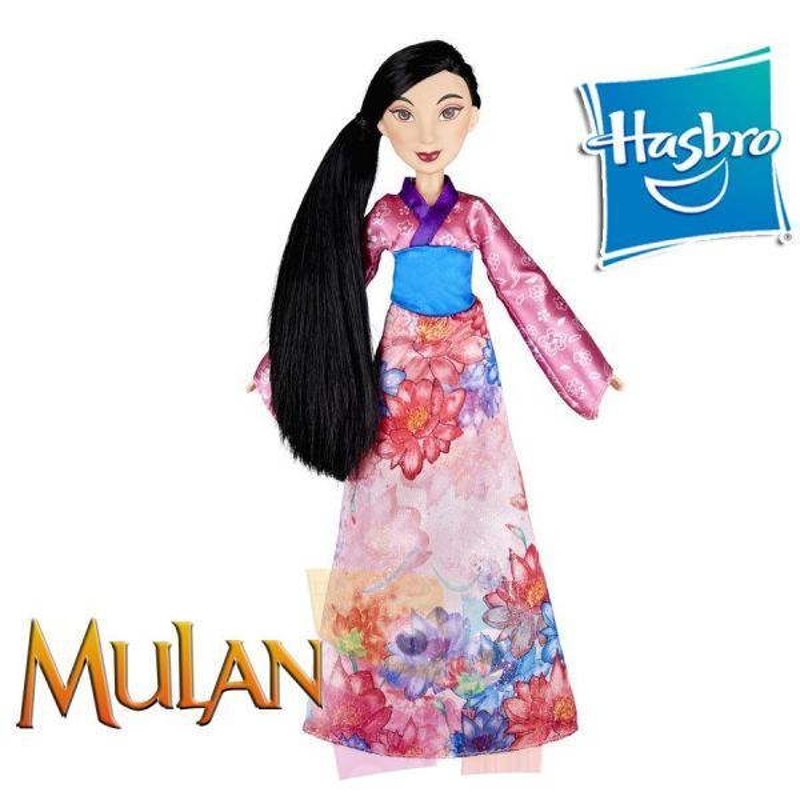 Muñeca Mulán Royal Shimmer Disney Princess - Hasbro