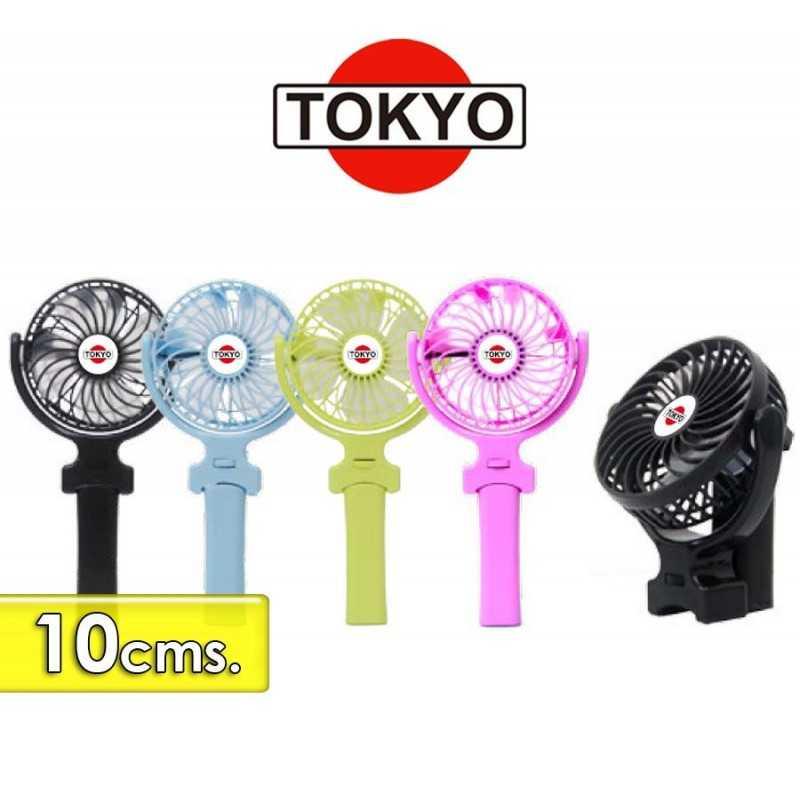 Ventilador Portatil de Mesa - Tokyo - VETOMV10-N - 10 Cms